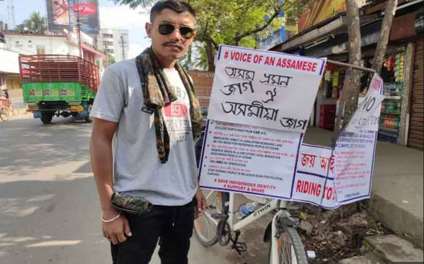 Former Indian Air Force personnel Himanshu Gogoi took voluntary retirement from the IAF so that he can protest against the Citizenship Amendment Bill. Image courtesy News18 Assam North East