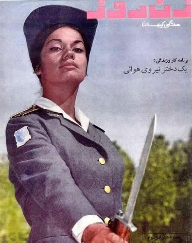 Fuerzas Armadas Iraníes - 1965