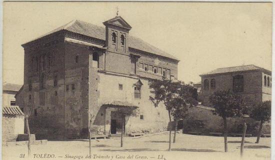 Sinagoga del Tránsito hacia 1880. Foto Levy
