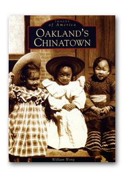 bookcover_chinatown.jpg