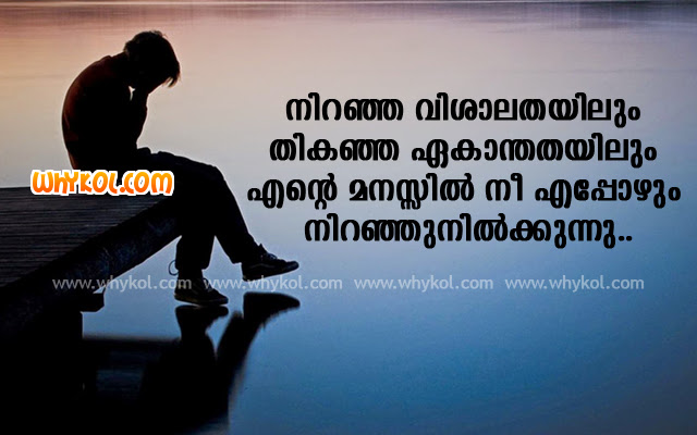 List Of Malayalam Sad Quotes 100 Sad Quotes Pictures And Images