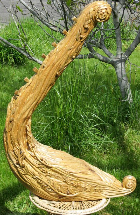 King David Laser Harp