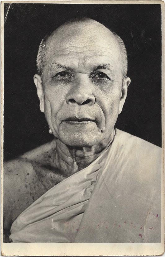 Photograph of Chao Khun Phramongkolthepmuni, Luang Pu Wat Paknam