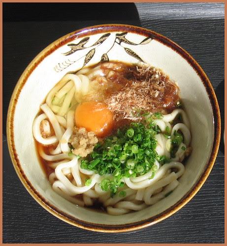 tamagokake udon only