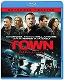 ザ・タウン Blu-ray & DVD〈エクステンデッド・バージョン〉ブックレット付き (初回限定生産)