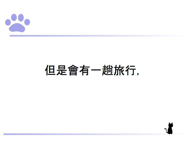 TBG-日本自助旅行之必要 – 溫泉+20121110.007