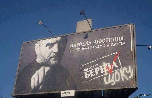 http://cs5.pikabu.ru/post_img/2015/08/19/7/1439984328_1266124806.jpg