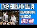 Kitchen Helper Job