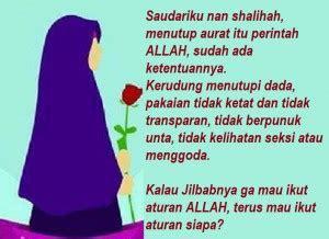 kata mutiara islam tentang wanita muslimah