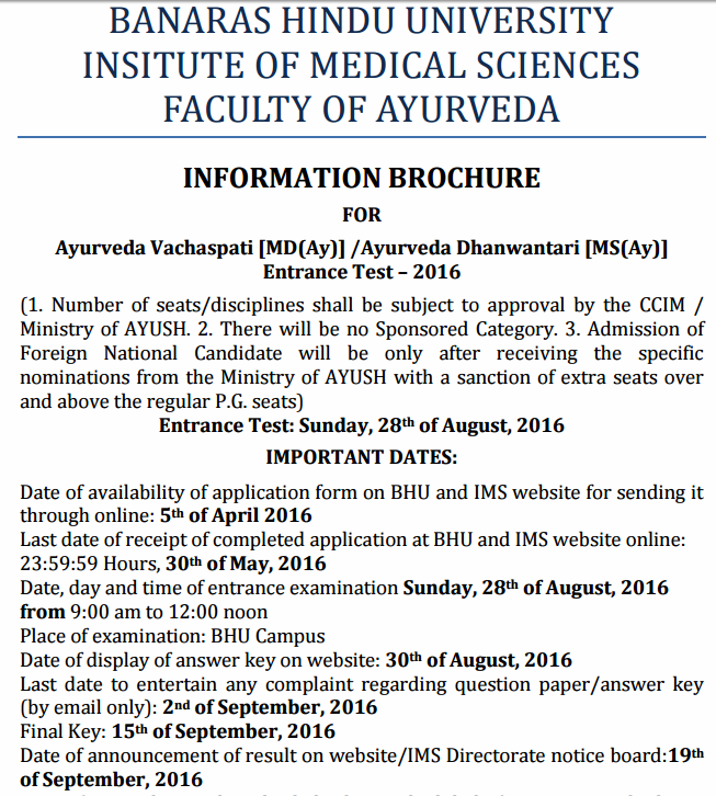 Bhu Ayurveda Pg Application Form 2017, Notice For Ayurveda P G Entrance Test 2016 Banaras Hindu Universitybhu Varanasi Last Date For Application 30th May 2016, Bhu Ayurveda Pg Application Form 2017