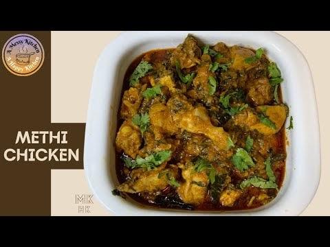 METHI Chicken   Chicken with healthy FENUGREEK Leaves