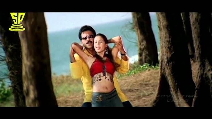 Janma Janmala Varami ee kalayika Song lyrics in Telugu I Malleswari I Venkatesh, Katrina Khaif
