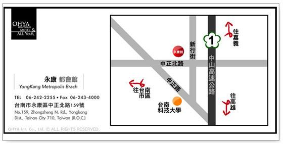 歐悅國際精品旅館-永康都會館(休息)/永康/休息/歐悅/ohy/OHYA