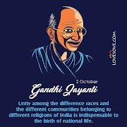 Gandhi Jayanti Motivational Quotes, Gandhi Jayanti Best Status
