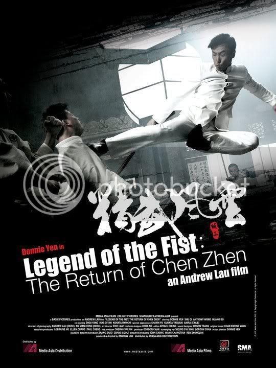 chenzhen3.jpg The Legend of Chen Zhen (2010) image by nyks7
