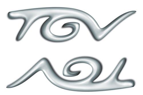 Fișier:LogoTGV.jpg