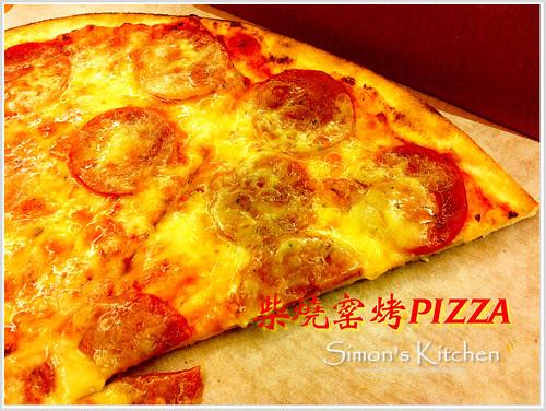 柴燒窯烤披薩00.jpg