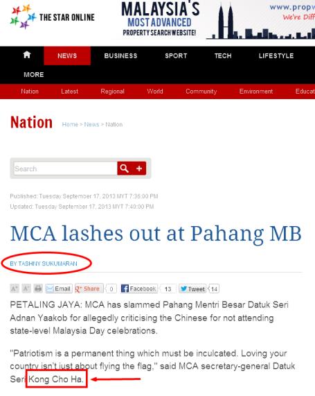http://www.thestar.com.my/News/Nation/2013/09/17/MCA-hits-back-adnan.aspx
