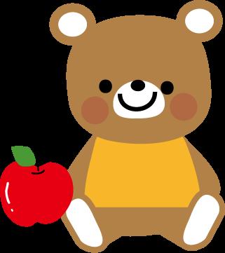 クマとリンゴのイラスト無料イラスト