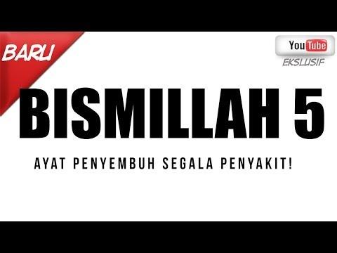 Amalan Ampuh Bismillah 5