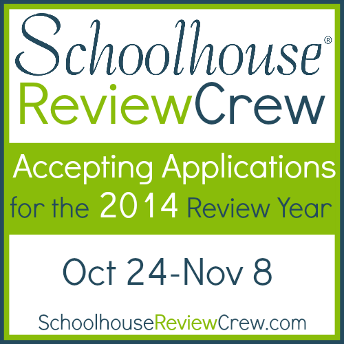 photo 2014Applications_zps30afe543.png