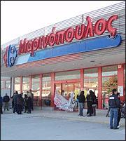 Επεσαν υπογραφές στη διάσωση της Μαρινόπουλος