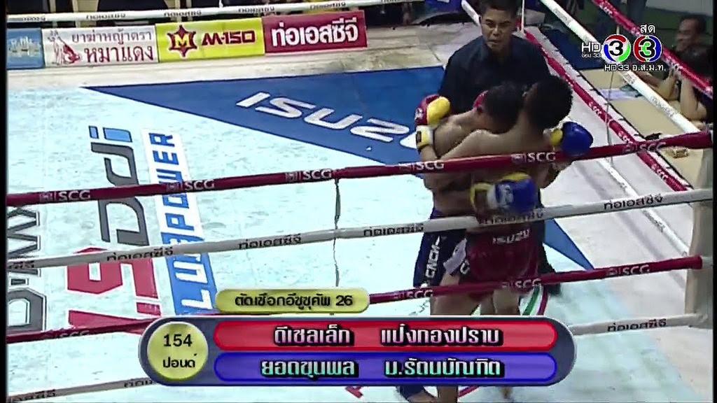 Liked on YouTube: ศึกจ้าวมวยไทย ช่อง 3 ล่าสุด 1/3 26 ธันวาคม 2558 ย้อนหลัง Muaythai HD youtu.be/hOkFqMmie6M