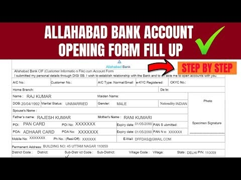 How to fill Allahabad Bank Account Opening Form: Allahabad Bank Account Opening PDF Form Filling