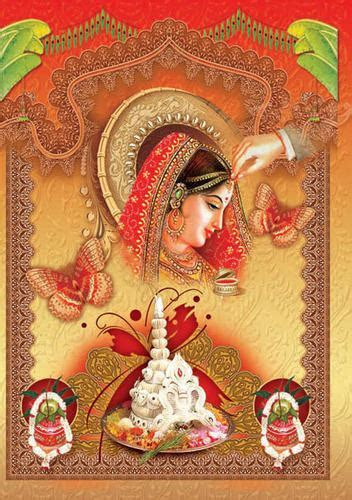 Printed Wedding Cards   View Specifications & Details of