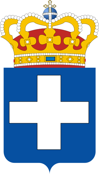 The Coat of Arms of the Kingdom of Greece