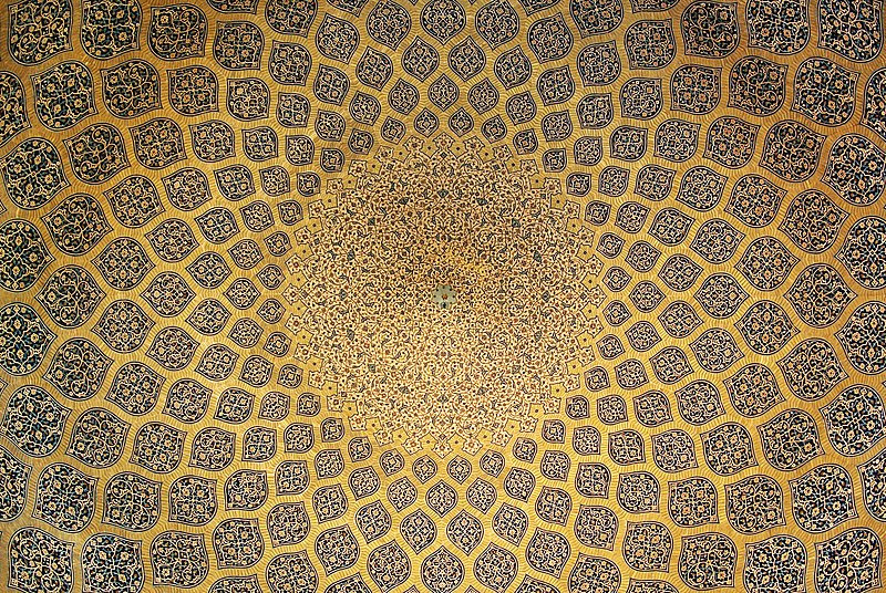File:Isfahan Lotfollah mosque ceiling symmetric.jpg