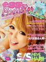 egg's Beauty 2012 Spring / Taiyotosho