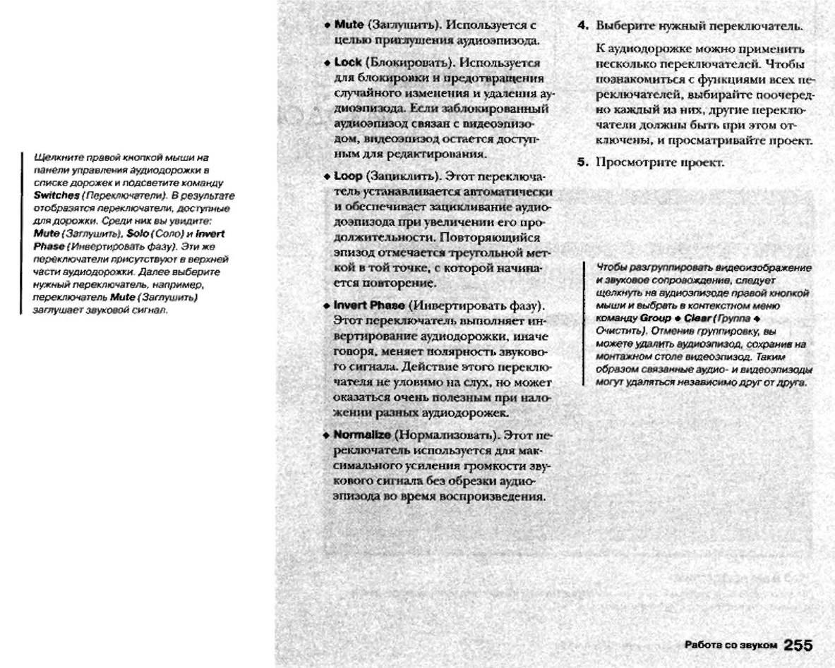 http://redaktori-uroki.3dn.ru/_ph/12/311238296.jpg