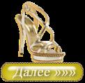 4303489_aramat_0R013 (122x120, 20Kb)