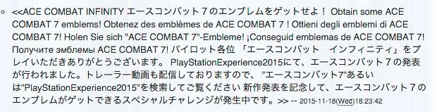 http://assets.vg247.com/current//2015/11/ace_combat_7_announce_infinity_update_playstation_experience_emblems.jpg
