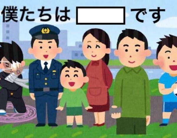 フリー素材 - アニメ漫画へのボケ[76574207] - ボケて(bokete)