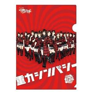 ぱちんこ AKB48 重力シンパシー チームサプライズ 限定 クリアファイル
