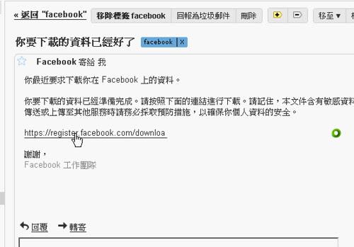 facebookdownload-04