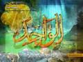 Hicham Abbas - 99 Nomes de Allah