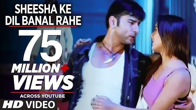 Shisha Ke Dil Banal Rahe - Kumar Sanu Lyrics