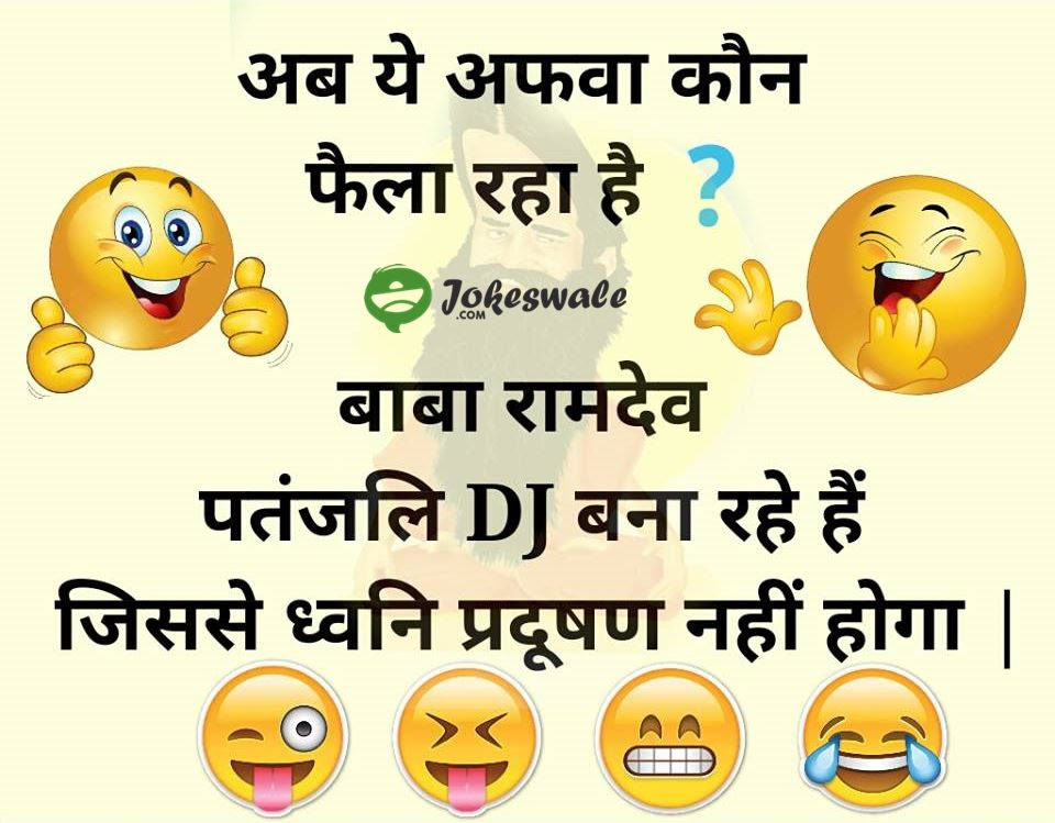 Funny Quotes In Hindi For Whatsapp Archives Shiveshpratapcom