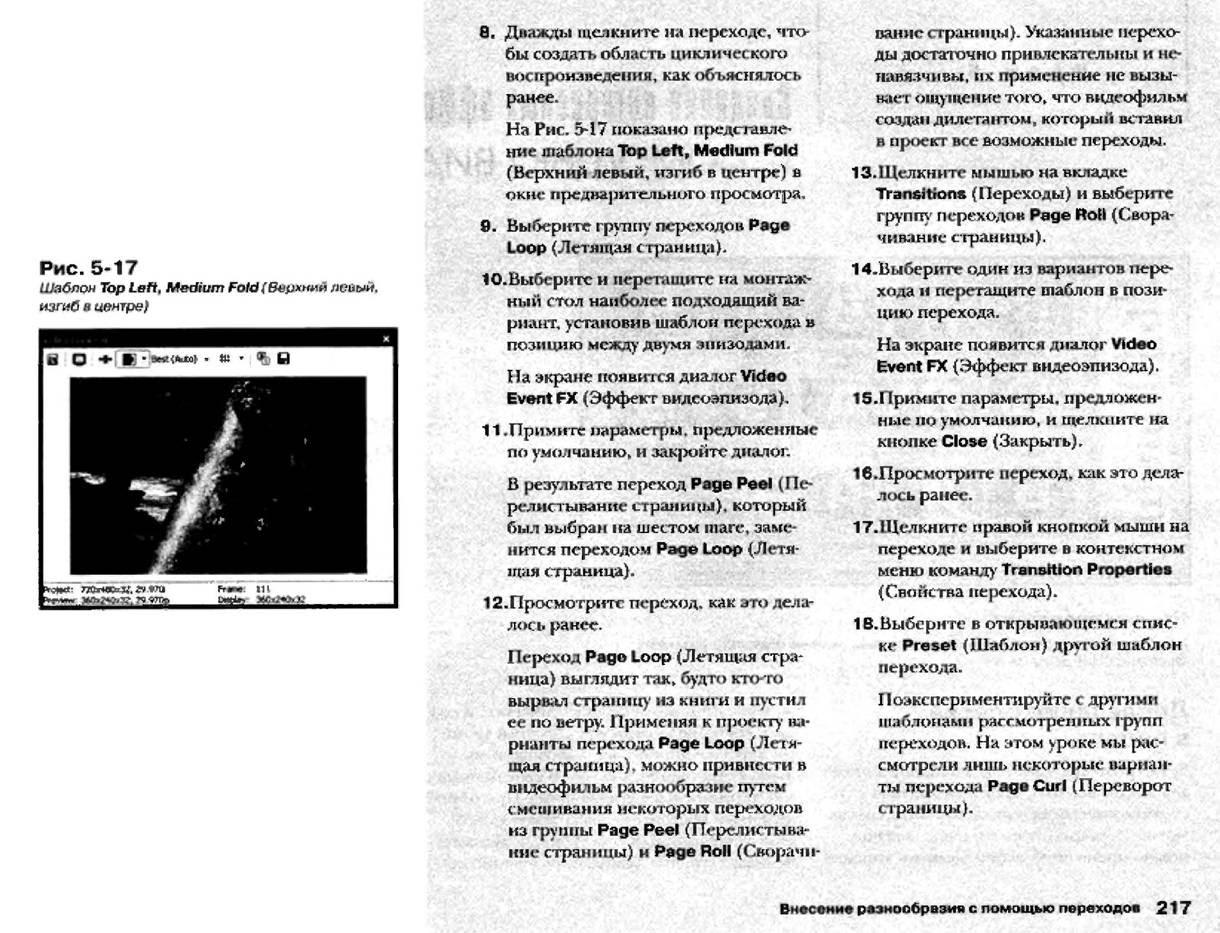 http://redaktori-uroki.3dn.ru/_ph/12/433969080.jpg