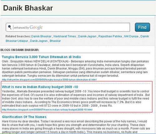 danik Bhaskar by you.