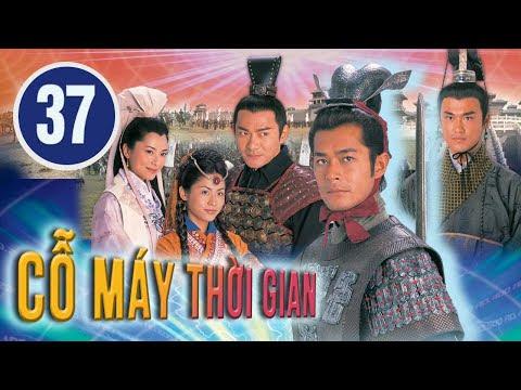 Cỗ máy thời gian 37/40 (tiếng Việt), DV chính:Cổ Thiên Lạc, Tuyên Huyên; TVB/2001
