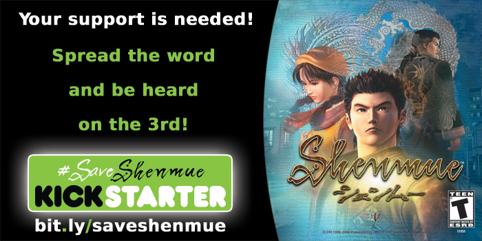 #SaveShenmue