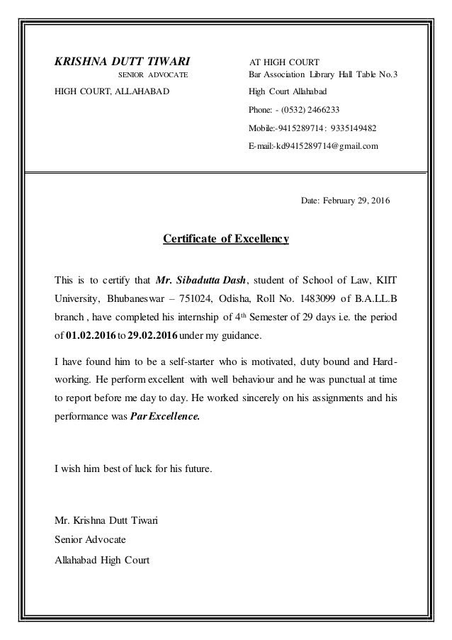 internship certificate 1 638