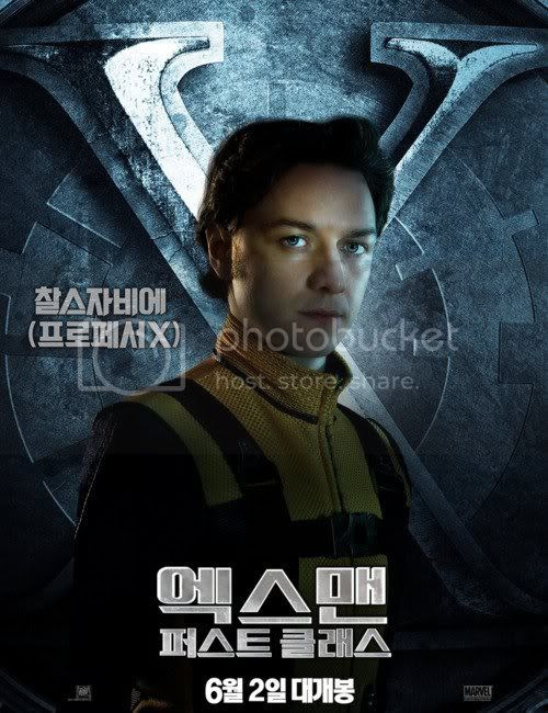 X-Poster