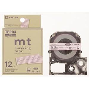 KING JIM テプラPROカートリッジ マスキングテープ「mt」ラベル ボーダー・コスモス SPJ12CP