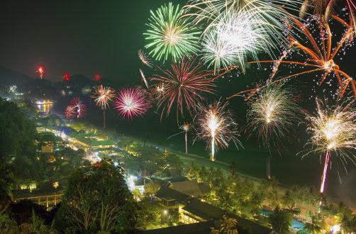Где и как отмечают Новый год?