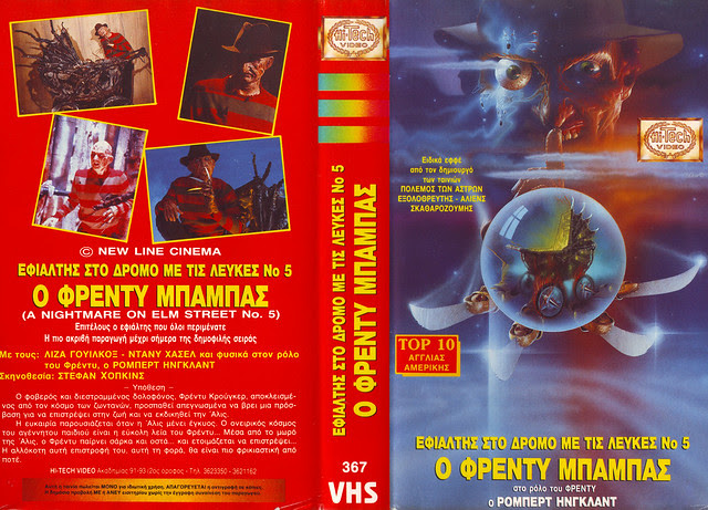 A Nightmare On Elm Street 5 (VHS Box Art)